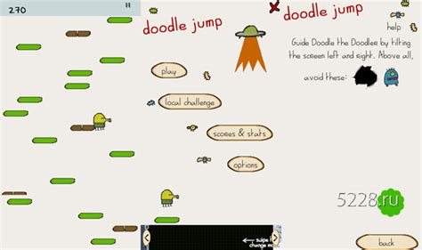 doodle jump x6 doodle jump для nokia 5228 canadiantracker
