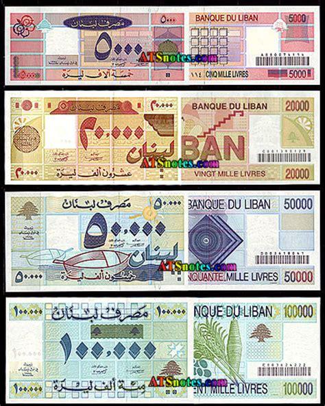 currency converter lebanese lira to usd image gallery lebanese money