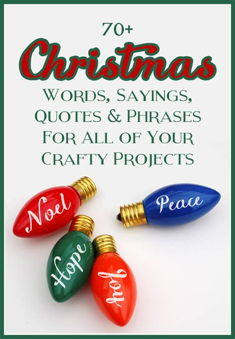 the craft patch mega list of christmas words sayings