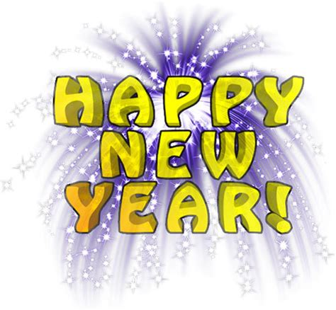 free animated clipart new year free new year gifs new year animations clipart