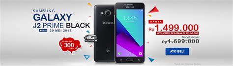 Harga Samsung J2 Prime Mei syarat dan ketentuan promo samsung galaxy j2 prime black