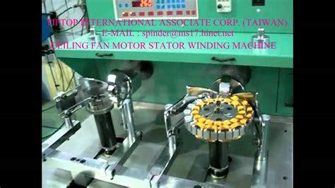 Ceiling Fan Rewinding Machine by Ceiling Fan Motor Stator Winding Machine Mp4