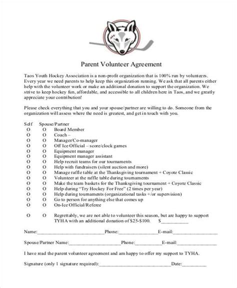 Sle Volunteer Agreement Forms 9 Free Documents In Pdf Volunteer Agreement Nonprofit Template
