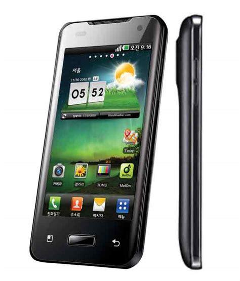 lg mobile phone price lg mobile phone p990 buy lg mobile phone p990 at