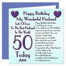 husband 50th birthday card ebay