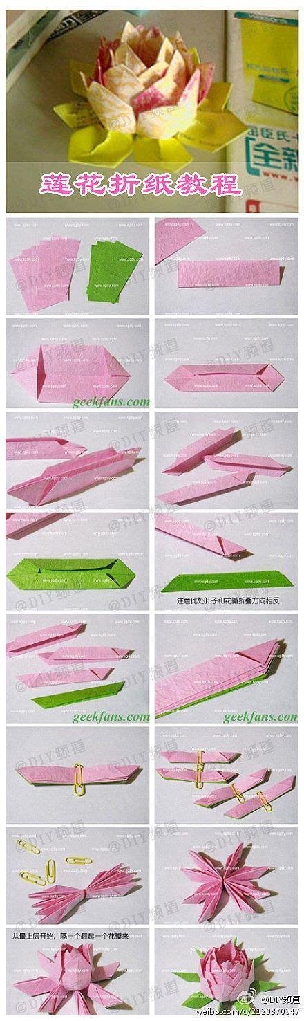 Paper Folding Lotus - origami lotus flower origami