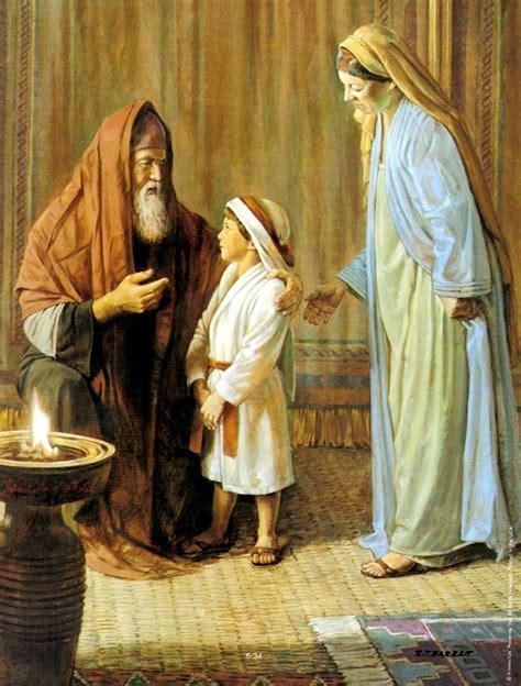 2 samuel brazos theological commentary on the bible books elis sons evil i samuel 1 samuel 3 bible