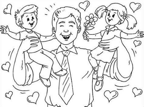 dibujo para colorear de dia del padre dibujos del d 237 a del padre para pintar y colorear gratis