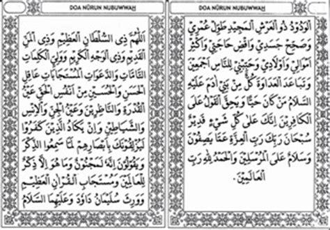 Doa Akasyah Kanzul Arasy menuju yang lebih baik doa nurbuat