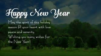 happy new year 2017 free new year whatsapp for fb