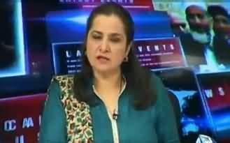watch pakistani talk shows | latest pakistani news