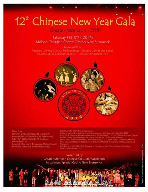 new year gala 2018 greater moncton new year gala 2018 the greater