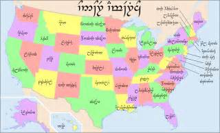 usa map in tengwar quenya quenya101