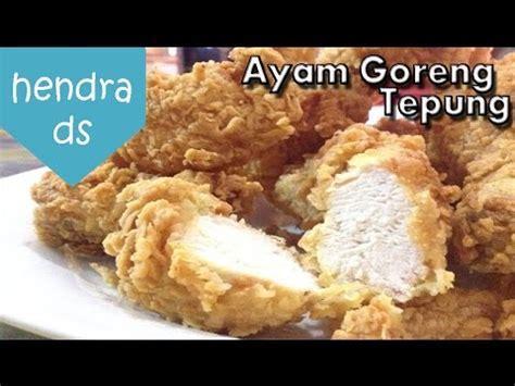 Jamur Krispi Kriuk Kriuk Home Made Gurih Renyah 250gr Resep Ayam Goreng Kriuk Kriuk Ala Kfc Fried Chicken Re