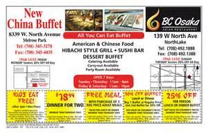 printable coupons moneymailer com