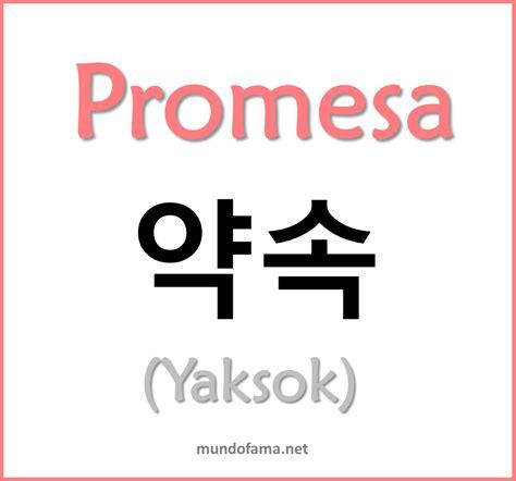 imagenes de amistad japones palabras en coreano que todo aficionado a los kdramas