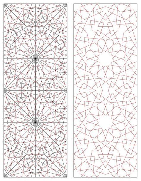 geometric pattern analysis analysis of islamic geometric designs islamic geometry