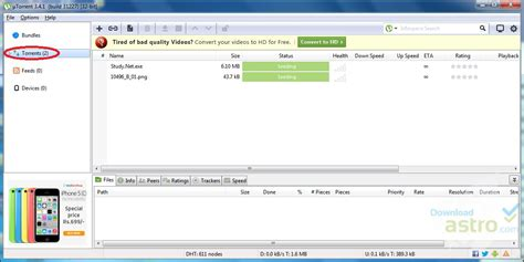utorrent full version free download windows 7 bittorrent latest version free download for windows 7 64