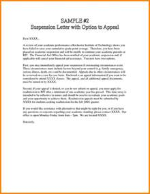 financial aid appeal letter template 6 academic reinstatement letter sle statement 2017