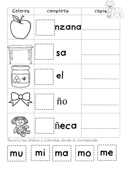 Mi cuadernillo para trabajar las silabas_page-0026
