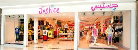 Justice Gift Card Locations - city mall justice