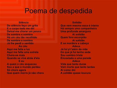 un poema de despedida de la escuela apexwallpaperscom poema de despedida de amor youtube poemas de despedida