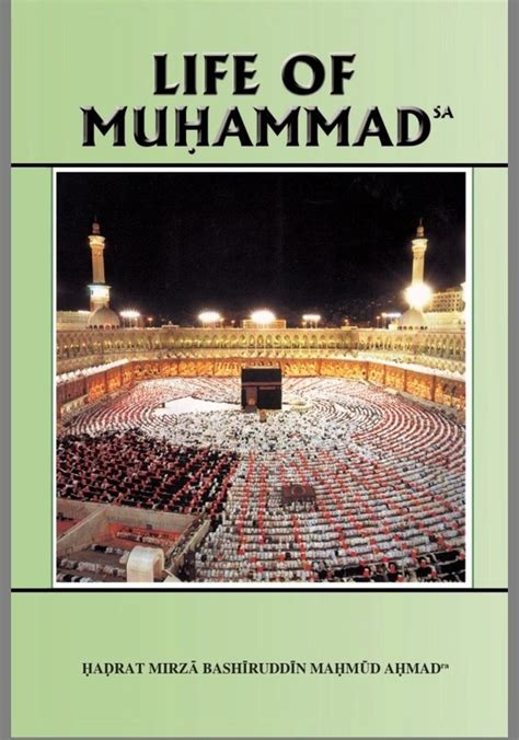 biography prophet muhammad pdf download which are some of the best biographies of prophet mohammad