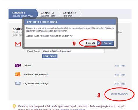 cara membuat facebook jadi halaman cara membuat facebook baru fb baru