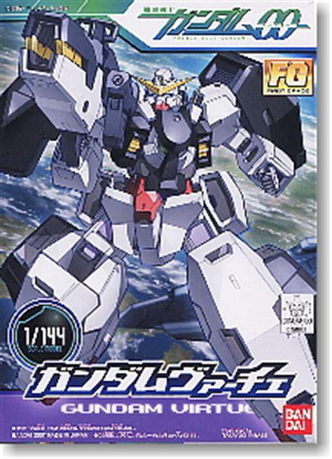 Bandai Fg 1 144 Strike Gundam Model Lama bandai b 150933 1 144 fg grade o gundam