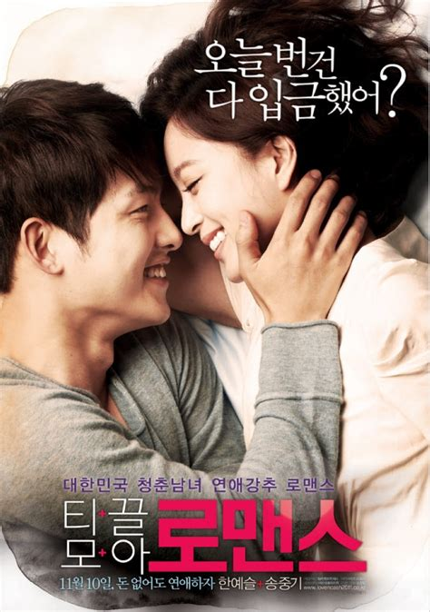 film drama korea new romantis hd baby and me top 15 romantic korean movies soompi