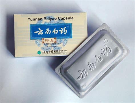 Obat Yunnan Baiyao immune support