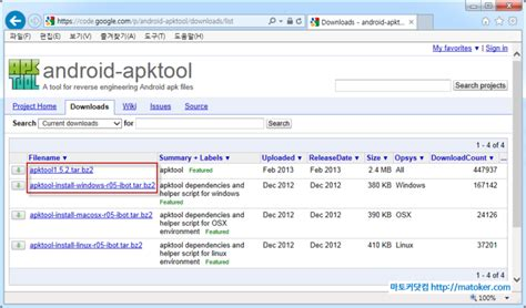 android apktool apktool 추출한 apk 파일에서 리소스 image xml db 파일 확인하기 네이버 블로그