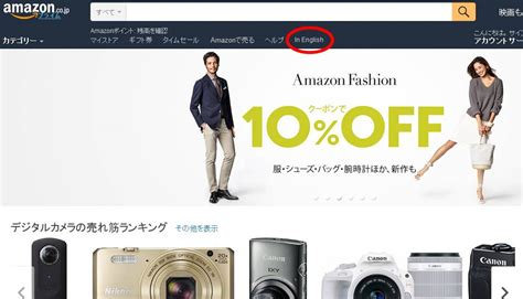 amazon japan how to order japanese video games from amazon japan