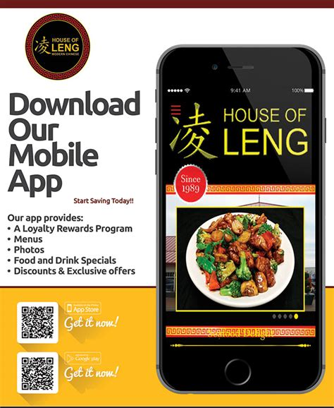 house of leng download our app house of leng