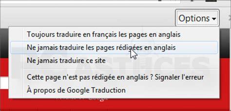 serré en anglais pc astuces ne jamais traduire les pages dans une