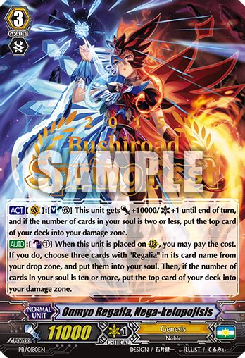 Cardfight Vanguard Singles Regalia Of Ideas Genil onmyo regalia nega keiopojisis g bt01 generation stride cardfight vanguard singles