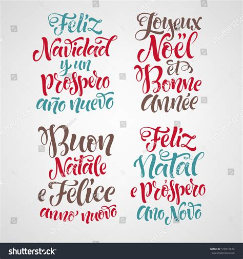 happy new year in italy language happy in different languages