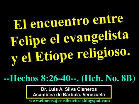 la predicacion puente entre 1558831185 conf el encuentro entre felipe el evangelista y el etiope religioso