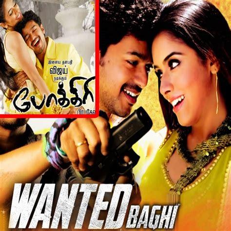 wanted movie actress name hollywood wanted baghi pokkiri tamil bollywood posters of