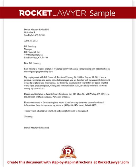 Reference Letter From Employer Employment Reference Request From Former Employer Letter