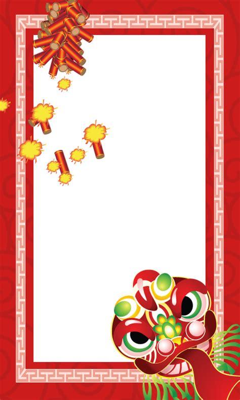 chinese  year  frames amazoncomau appstore