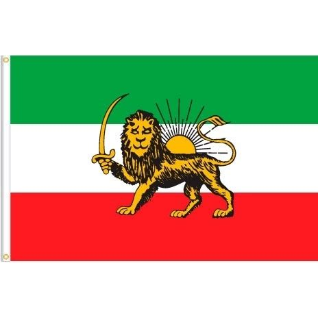 flags of the world lion buy the iran lion flag in wholesale online mimi imports