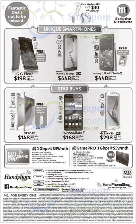 Handphone Lg G Flex 2 handphone shop lg g flex2 samsung galaxy s6 edge s6