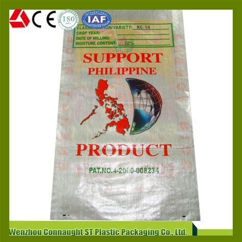 wholesale china trade feed bag poultry feed bags
