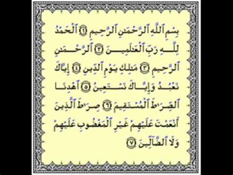 bacaan ayat kursi yang sangat merdu oleh fatih seferagic bacaan surah al fatihah beragam oleh imam al hafiz ustaz