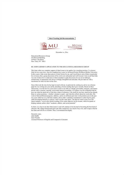 cover letter for academic promotion cover letter for promotion to associate professor 28