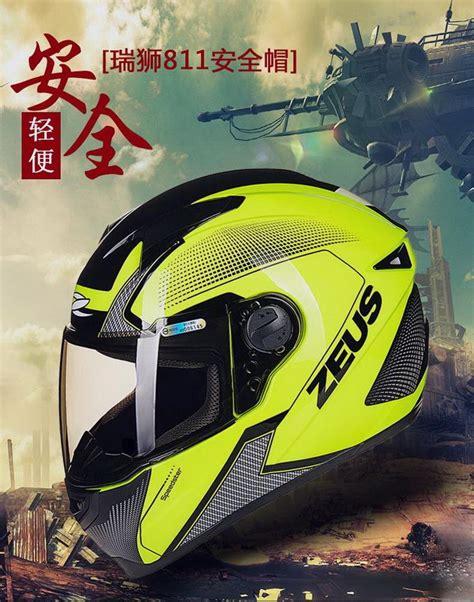 Helm Zeus Zs 811 Whi Al5 Orange 2016 new dot certification zeus motorcycle