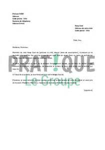 lettre de r 233 siliation keep cool pratique fr