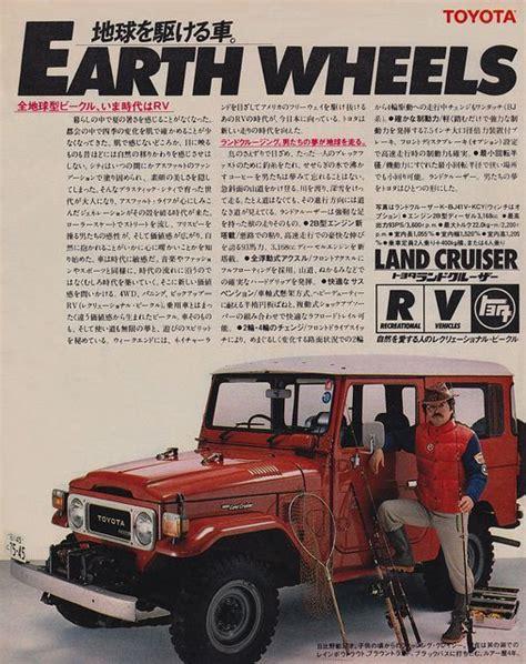 toyota land rover 1980 1683 best fj40 cruiser images on pinterest toyota land