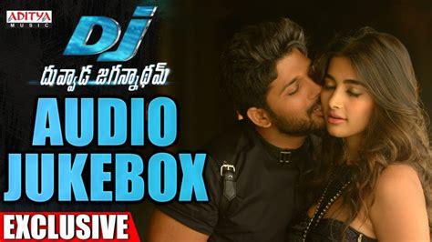 Download Mp3 Dj Movie Songs | allu arjun s duvvada jagannadham dj movie mp3 songs download